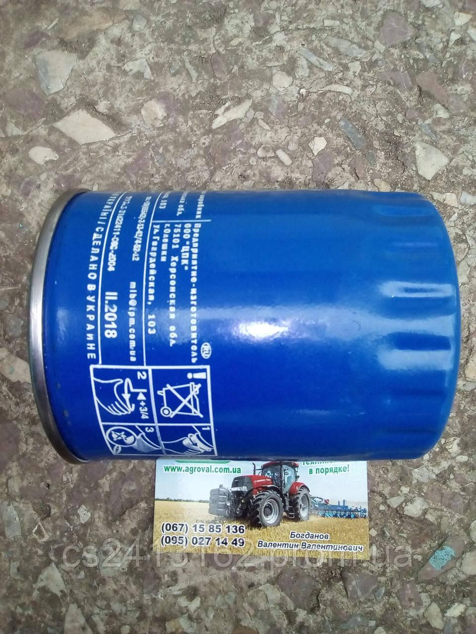 Фильтр топливный ГАЗ 3309 ВАЛДАЙ МТЗ ПАЗ ЮМЗ с Двиг. ММЗ 245 Фильтр тонкой очистки топлива РД032
