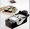 Машинка для приготовления суши и роллов Perfect Roll-Sushi, фото 5