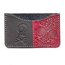 """Кожаный чехол для кредитных карт """"SKULL"""""""