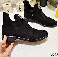 Ботиночки черные замш, размер 36, женская обувь