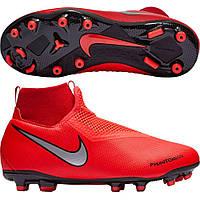 57716cfb Оригинал Детские футбольные бутсы Nike Phantom Vision Academy DF FG Junior  AO3287-600