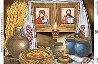 Схеми для вишивання ікон в Украине. Сравнить цены 36850e4dd4e64