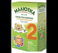 Детская сухая молочная смесь МАЛЮТКА PREMIUM 2  350 гр.