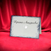 Карточки для рассадки гостей на свадьбу 2