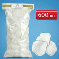 Лепестки роз (белые) на свадьбу, 600 шт
