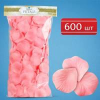Лепестки роз (розовые) 600 шт
