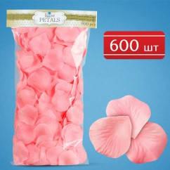 Пелюстки троянд (рожеві) 600 шт