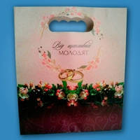 Пакет для свадебного каравая 9