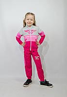 Спортивный  демисезонный детский костюм девочке (Украина) размеры 98-104-110-116
