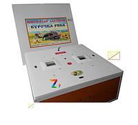 Инкубатор Курочка Ряба на 130 яиц цифровой укрепленный, мех. переворот ВЕНТИЛЯТОР!!!