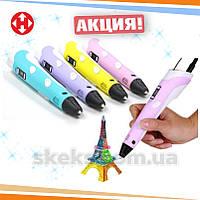 3D ручка c LCD дисплеем Pen 2 поколения