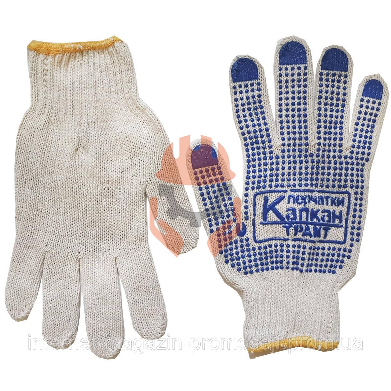 Перчатки рабочие Капкан