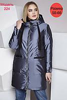 Пальто женское весеннее 50-66 р., фото 1