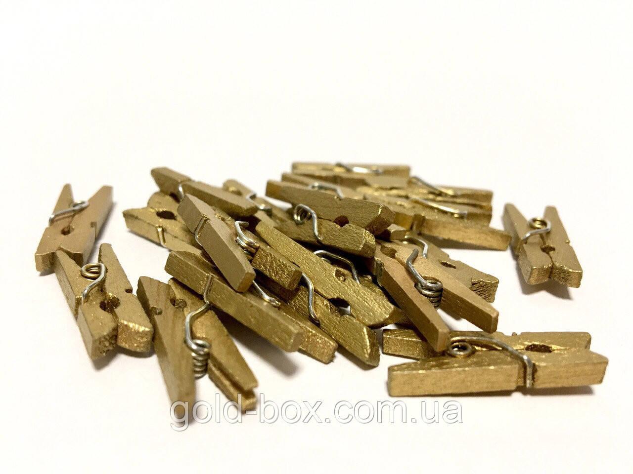 Мини прищепка золотая 2.5см 500шт