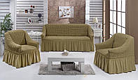 Чехол на диван и 2 кресла, DO&CO, фото 1