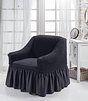 Универсальный чехол на кресло, DO&CO