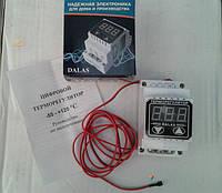 Терморегулятор цифровой DALAS 40А на DIN-рейку (бытовой, инкубаторный) Украина