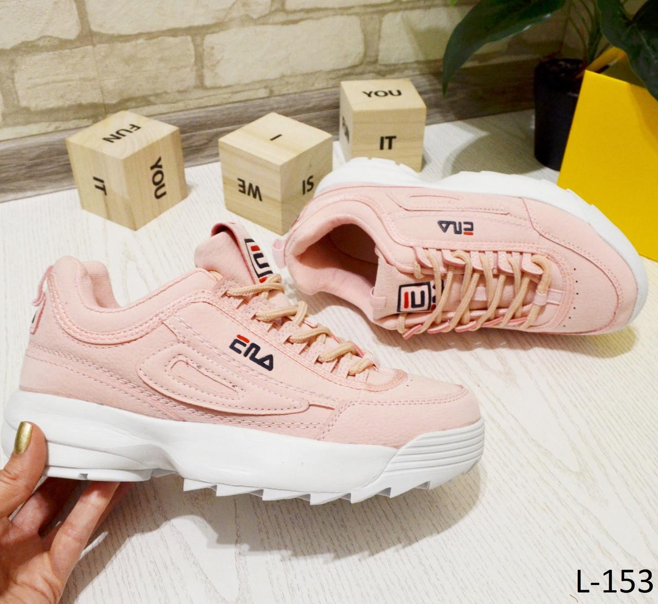 18729cc2 Кроссовки розовые на высокой подошве, женская спортивная обувь -  Интернет-магазин