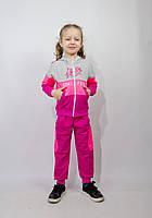 Спортивный  демисезонный детский костюм девочке (Украина), размеры 98-104-110-116