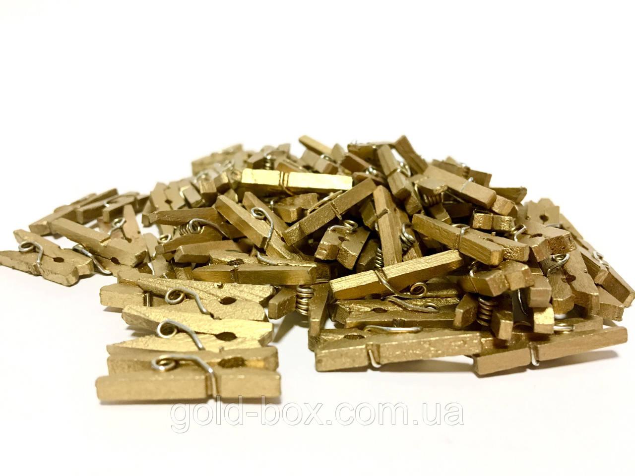 Декоративна прищіпка золота 2.5 см 100шт