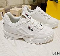 Кроссовки ФИЛА белые на высокой подошве, женская обувь