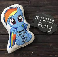 "Подушка-метрика (именная подушка) ""My little Pony"""