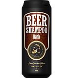 Набор The Chemical Barbers Beer Dark, фото 3