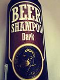 Набор The Chemical Barbers Beer Dark, фото 4
