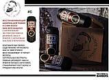 Набор The Chemical Barbers Beer Dark, фото 6