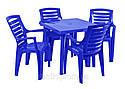 Набор пластиковой мебели. Стол и стулья. 4 Луч Круглый, фото 5