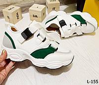 Кроссовки  белые с зеленым на высокой подошве размер 36 и 37, женская обувь