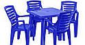 Пластиковые стол, стулья. 4 Луч Круглый, фото 6