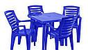 Пластиковые стол, стулья. 4 Луч Круглый, фото 5