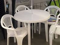 Пластиковые стол, стулья. 4 Луч Круглый