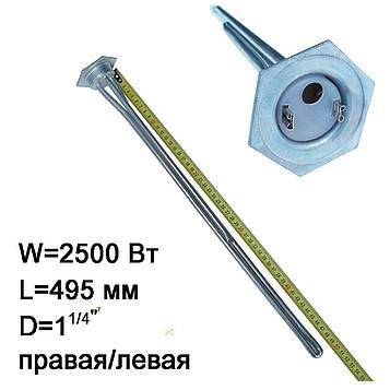 Тэн для чугунного радиатора (БАТАРЕИ)  2500 Вт