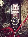 Набор The Chemical Barbers Beer Dark, фото 8