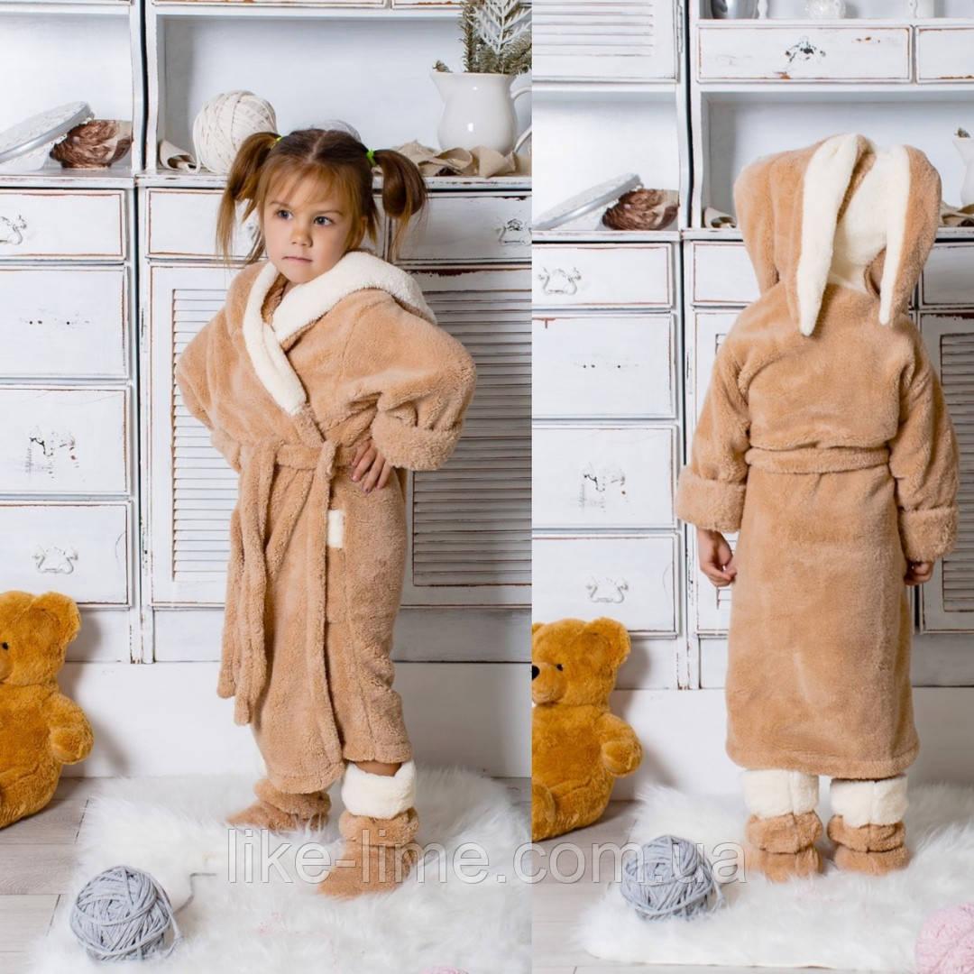 Детский халат с сапожками