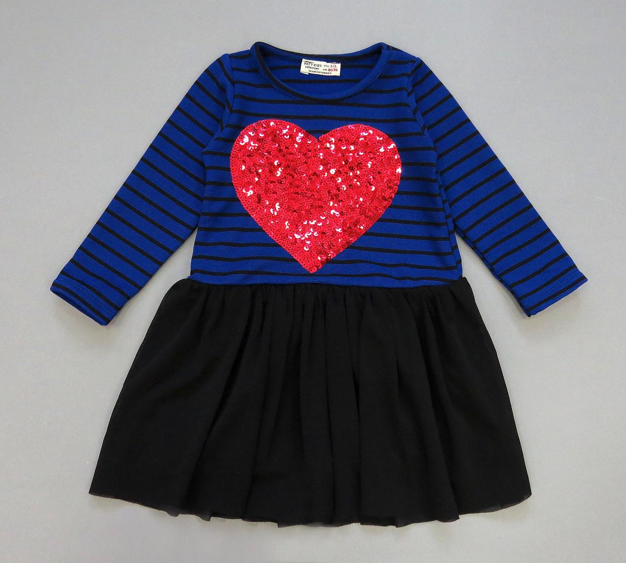 """Платье """"Сердце"""" для девочки. 86-92 см"""