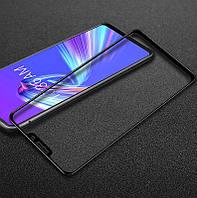 Защитное стекло для Asus Zenfone Max (M2) ZB633KL / 4A070EU Full cover черный 0,3 мм в упаковке
