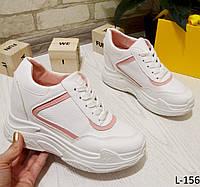 Сникерсы женские, белые, стильные, женская обувь