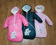 Детский демисезонный комбинезон-тройка на флисе.