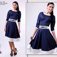 Платье нарядное 738