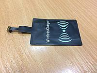 Конектор беспроводной зарядки Micro USB