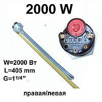 ТЭН в чугунную батарею 2000 Вт с термостатом
