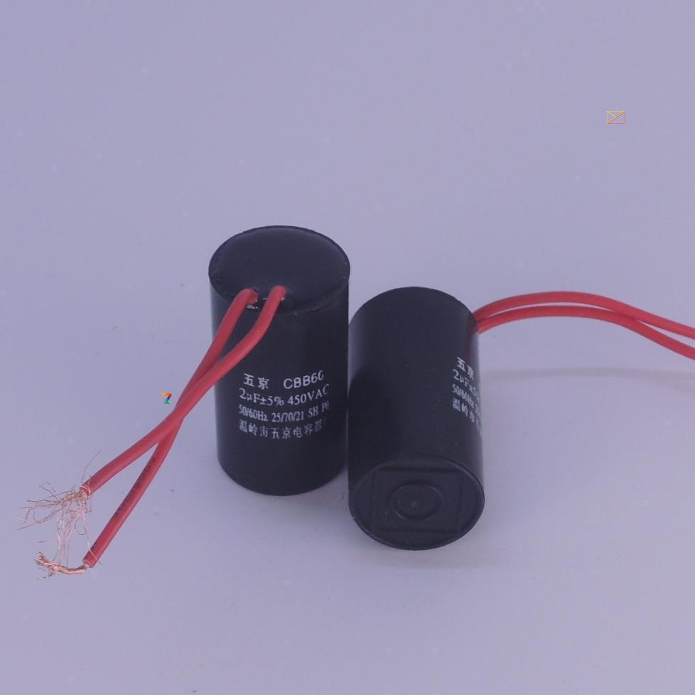 Конденсатор 2,5 мкФ рабочий /пусковой с гибким выводом