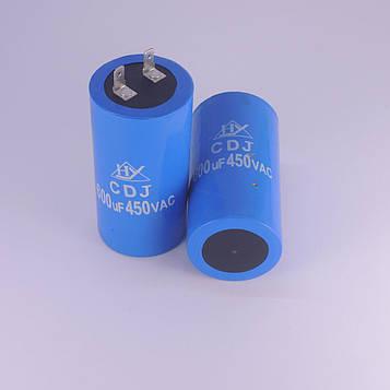 Пусковой конденсатор 600 мкФ 450 VAC CD60 для электродвигателя