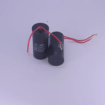 Конденсатор 12 мкФ робочий /пусковий з гнучким висновком