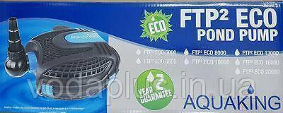 Насос для пруда Aquaking FTP2-8000 ECO