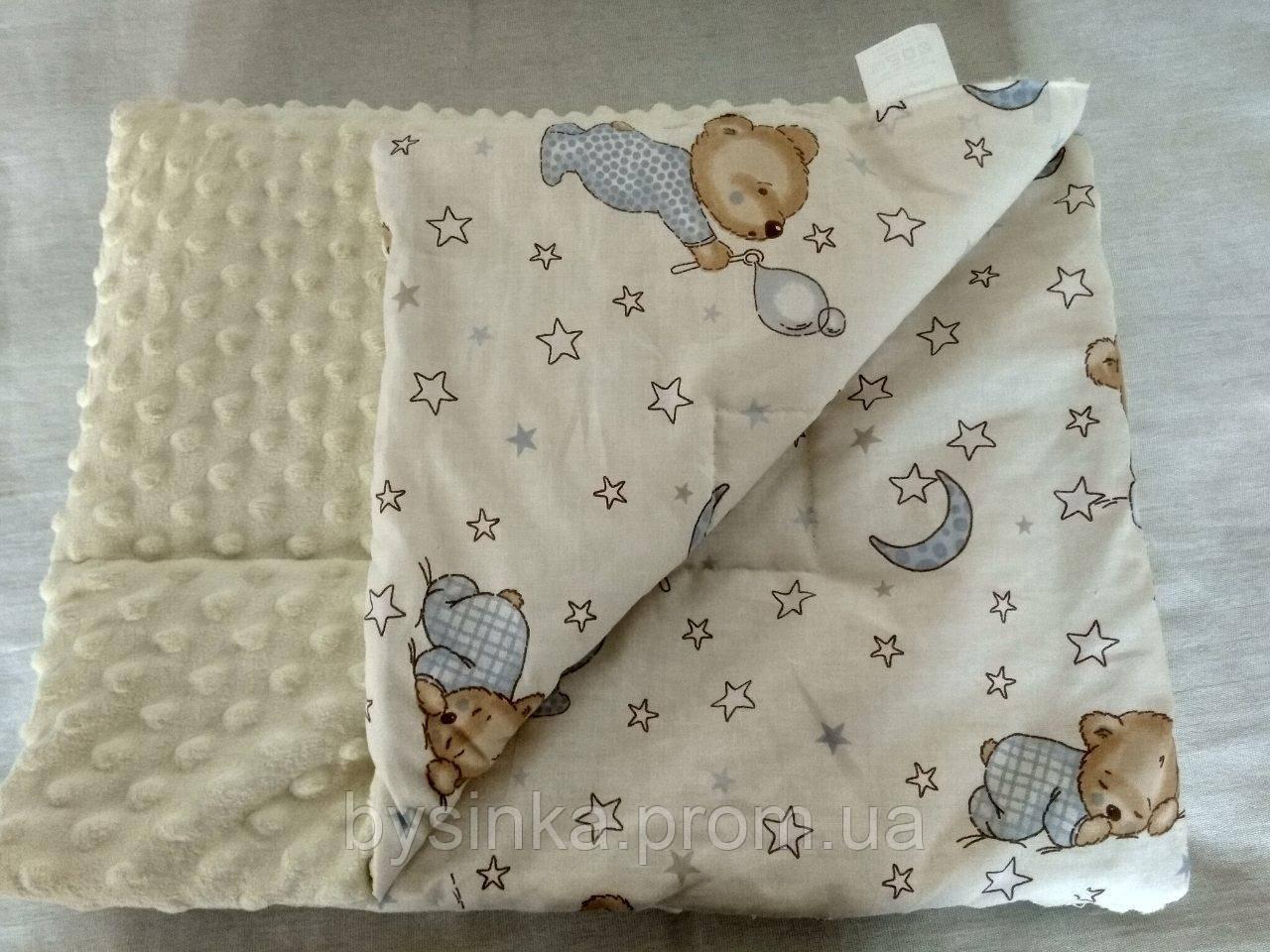 Конверт-плед-одеяло на выписку новорожденного Плюш Minky, 75*95 см.