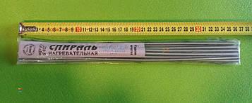 Спираль универсальная 1400Вт / 220V / L=36см ( нихром - 12% ) для электроплит, электроконфорок (упаковка 10шт)